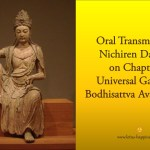 Oral Transmission by Nichiren Daishonin on Chapter 25: Universal Gateway of Bodhisattva Avalokitesvara