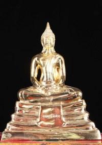 "Thai Sontorn Meditating Buddha Statue 11"" (#106t13): Hindu"