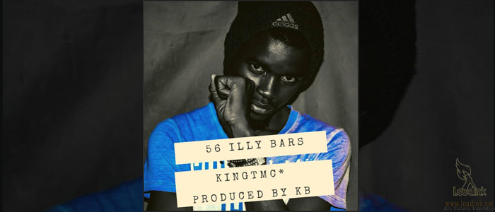 Official 55 illy bars cover Post @Loudink