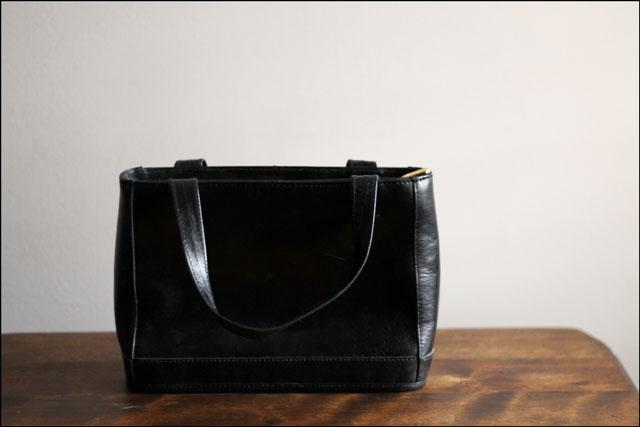 thrifted-basido-bag
