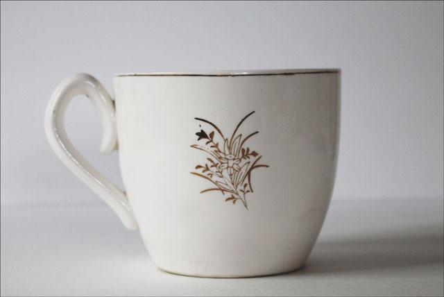 thrifted-vintage-mug-back