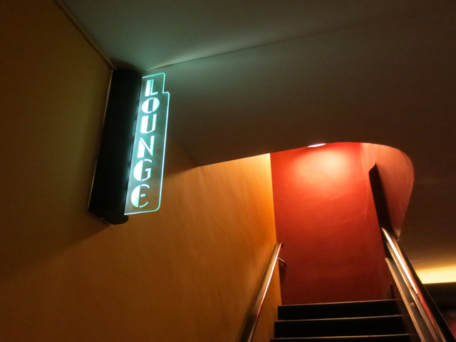 lounge-sign-hot-docs-cinema-toronto