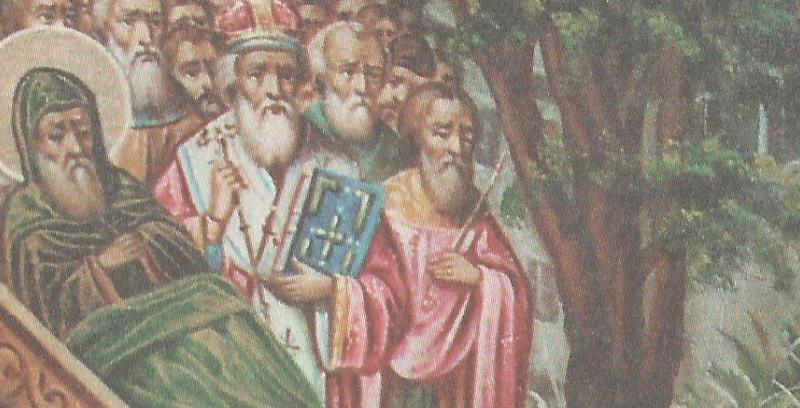 Agios Antonios vodia