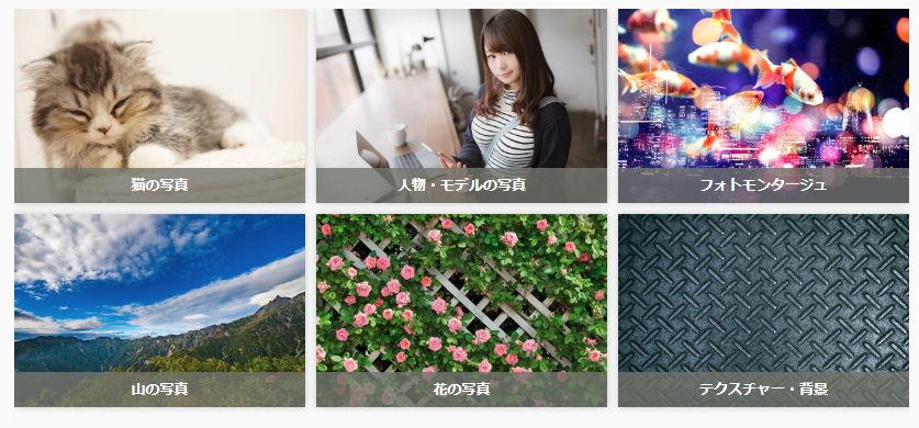 Pakutaso 日本免費圖庫推薦 | 商業圖庫 | 高畫質相片下載 | 無盡美學-Lovebeauty