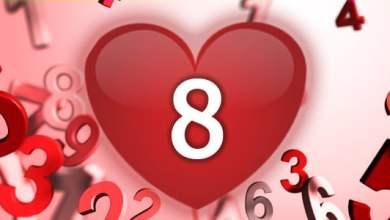 Photo of מספר 8 באהבה
