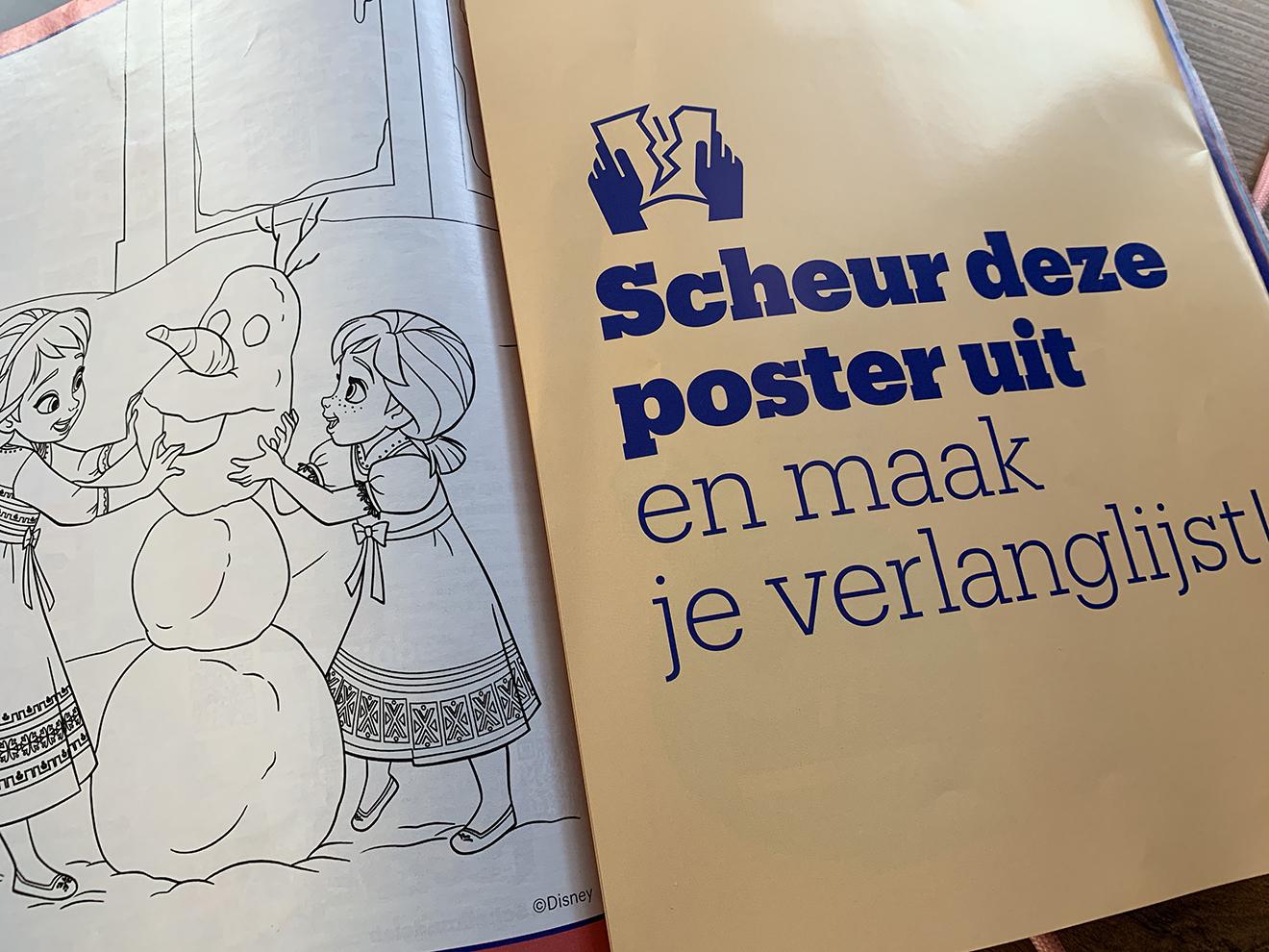 Offline speelgoedboek Bol.com