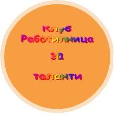 rabotilnica3001131