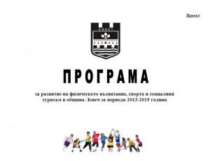 programasport502131