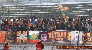 ultras1503131