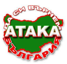 ataka606131