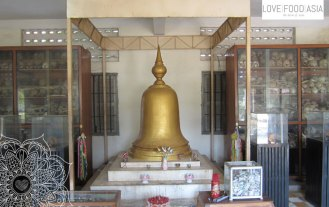 Das Tuol Sleng Museum Phom Penh