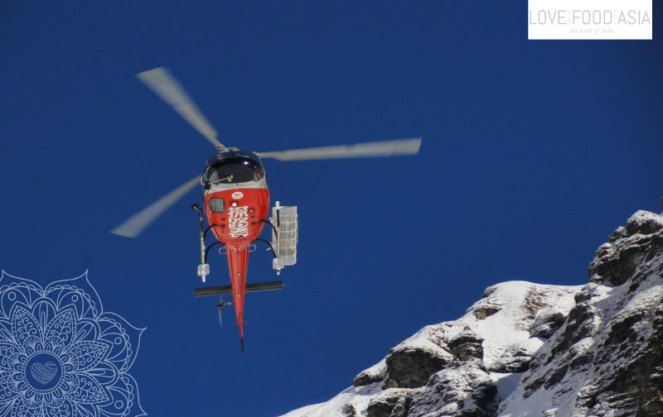 A heli at the ABC