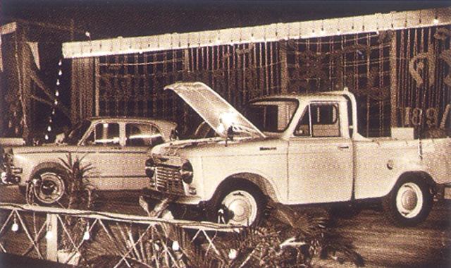 รถกระบะรุ่น Briska