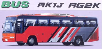 HINO RK1J RG2K