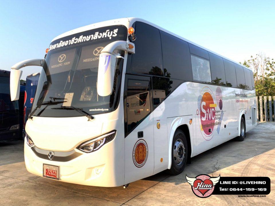 รถโดยสารปรับอากาศ HINO