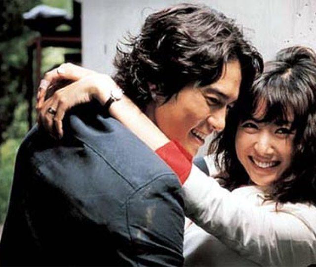 Cho Dong Hyuk And Seong Hyun Ah In The Intimate Aka Lover Korean