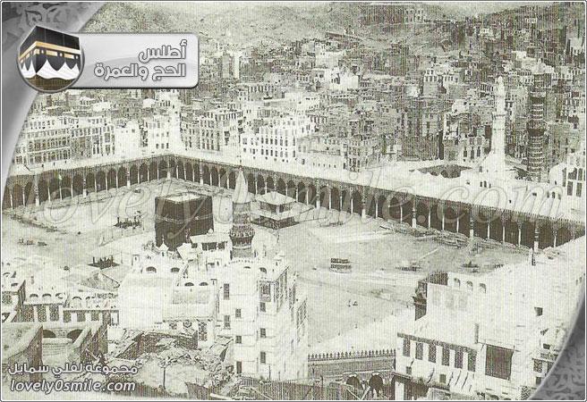 الحج في العصر العثماني