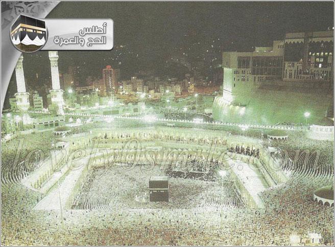 المسجد الحرام بعد توسعته في عه