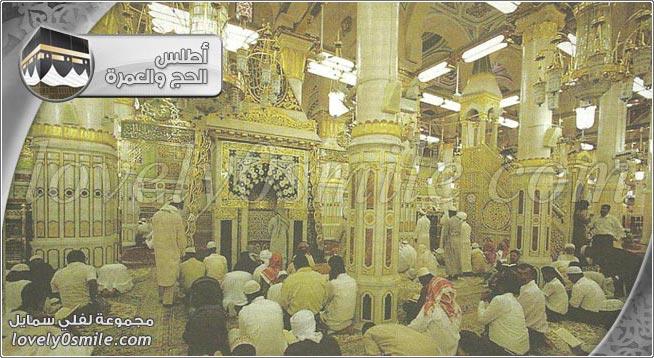 من معالم المسجد النبوي + الروض
