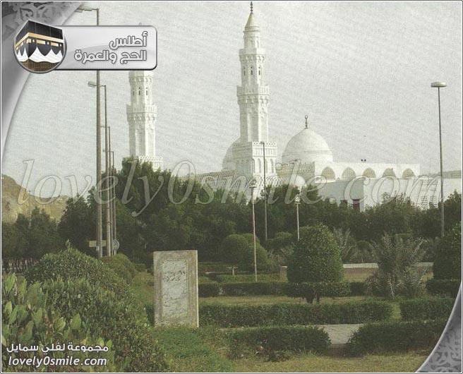 مسجد الإجابة + مسجد السجدة + م