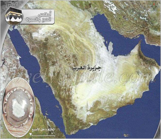 من خصائص الجزيرة العربية