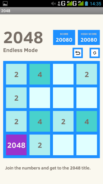 2048 Android Game