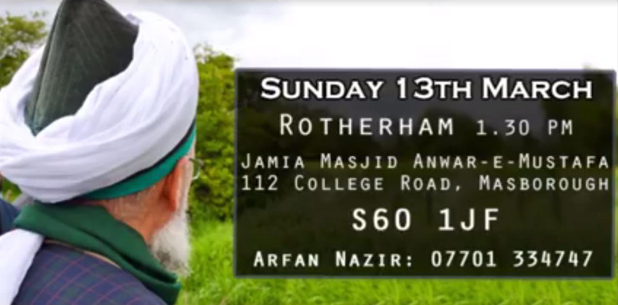 SheikhMehmetAdilUKTour2016-Rotherham