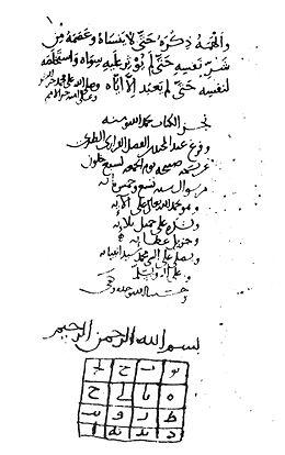 last_pageAl-GhazaliRA