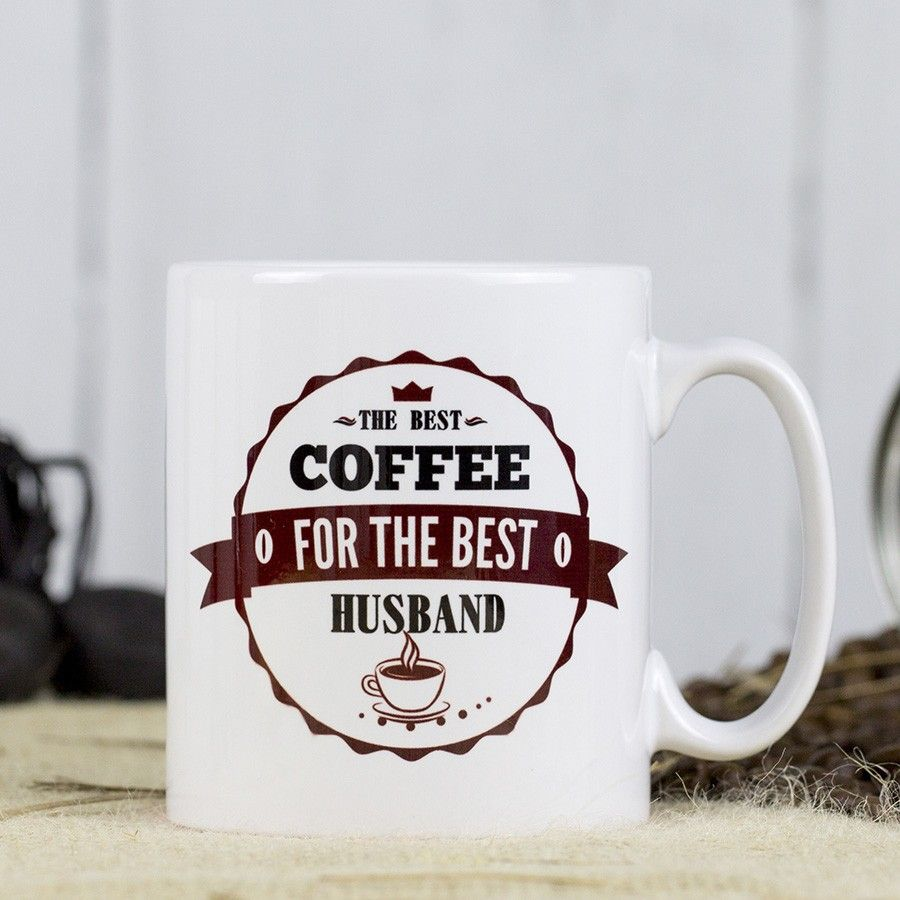 Personalised The Best Coffee Mug
