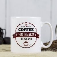 Personalised The Best Coffee Mug