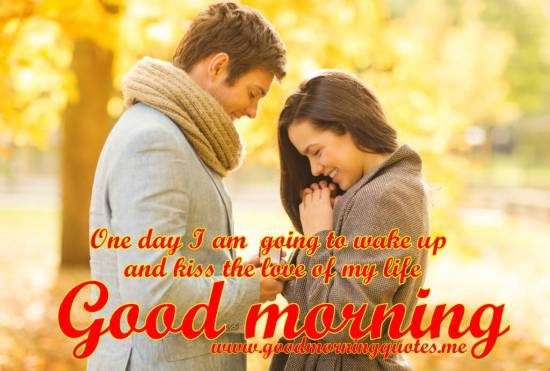Good-Morning-Image-with-Love-Couple-hd-download