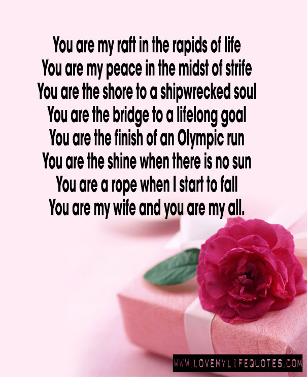 you are my raft in the rapid of life