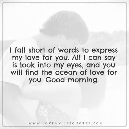 good morning love messages for my wife