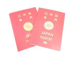 パスポート写真