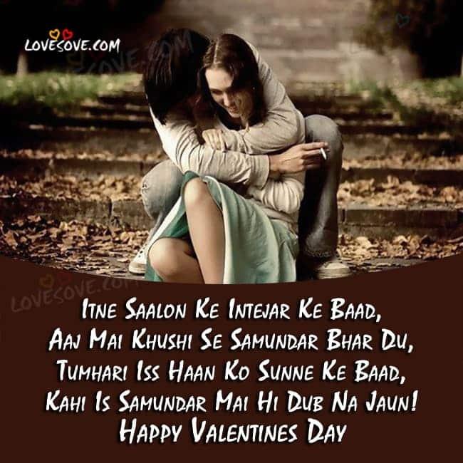 Best Love Quotes Hindi Girlfriend