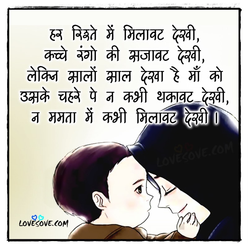 Adult Shayari For Girlfriend - Non Veg Shayari | Hindi Jokes