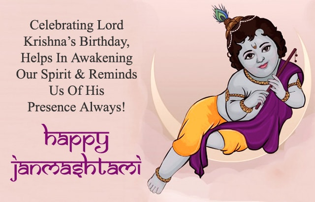 kanha ji birthday wishes