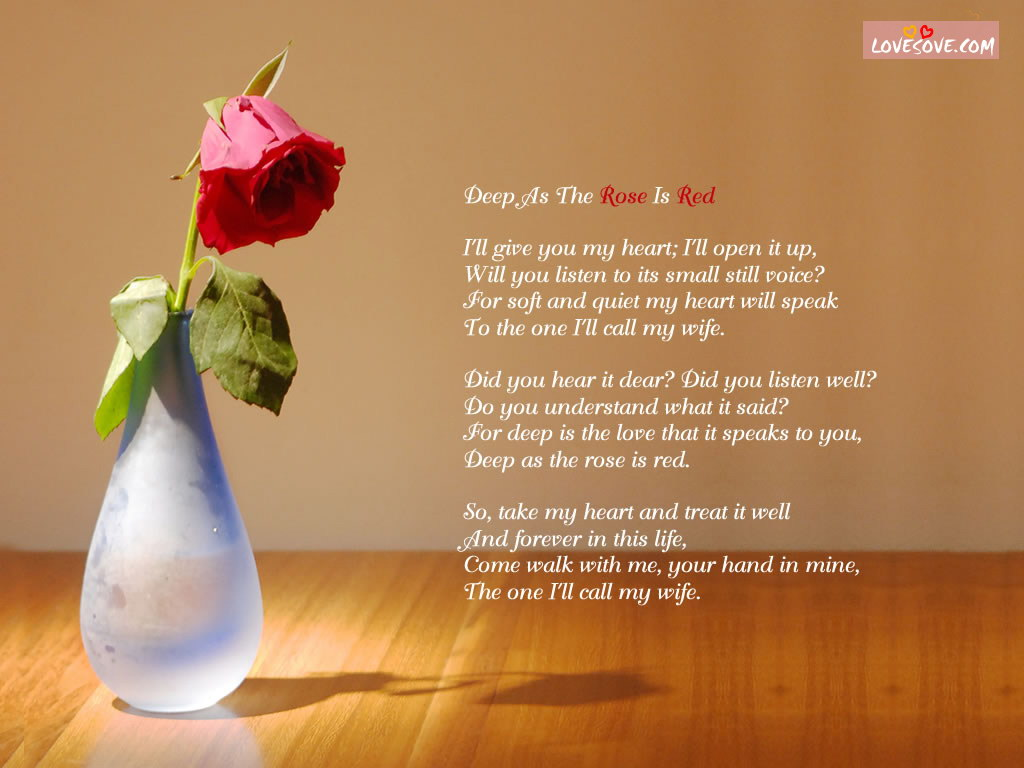 Cute Wallpaper With Quotes In Hindi Poem Wallpapers