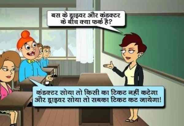 funny shayari on teachers in hindi, funny shero shayari on teachers in hindi, funny shayari on teachers