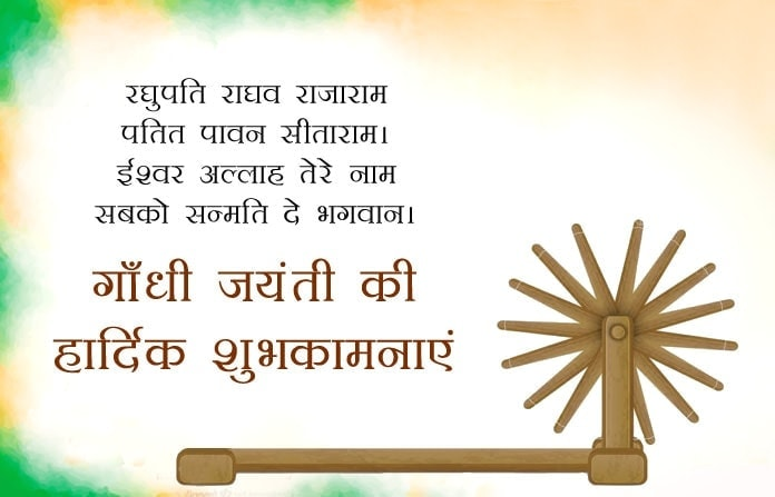 mahatma gandhi in hindi, thoughts on gandhi jayanti in hindi, desh bhakti photo of महात्मा gandhi, gandhi jayanti images in hindi