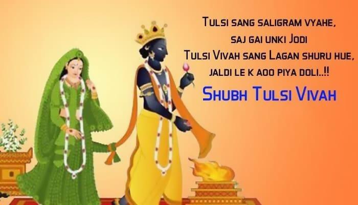 tulsi vivah sms, tulsi vivah status in hindi, Tulsi Vivah Text Message, best wishes for tulsi poojan divas in hindi, fb shared tulsi sayari, Happ tulsi puja quote in Hindi