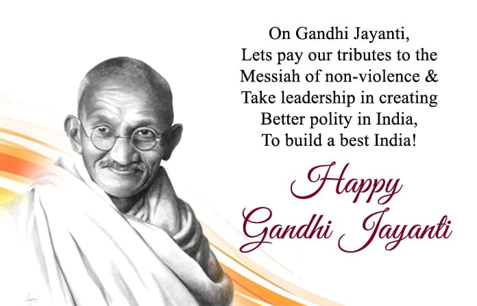 Gandhi Jayanti, Mahatma Gandhi Jayanti in India, Gandhi Jayanti 2019, Images for gandhi jayanti, Gandhi Jayanti images, Gandhi Jayanti Pictures, Happy Gandhi Jayanti Images