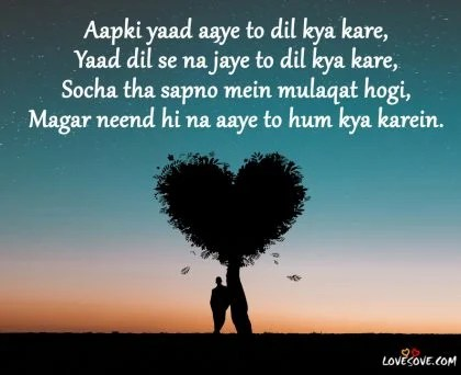 Heart Wallpaper With Quotes In Hindi Top 25 Heart Touching Shayari Collection Best Hindi Quotes