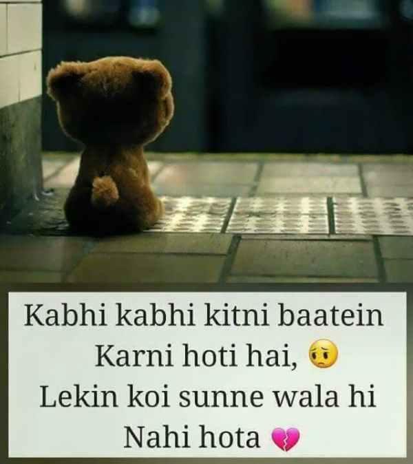 sad whatsapp status, Sad love shayari with images, sad shayari wallpaper, very sad 2 line shayari