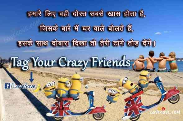 True Friendship Shayari Image, Lovely Shayari For Friends, Best Friendship Shayari