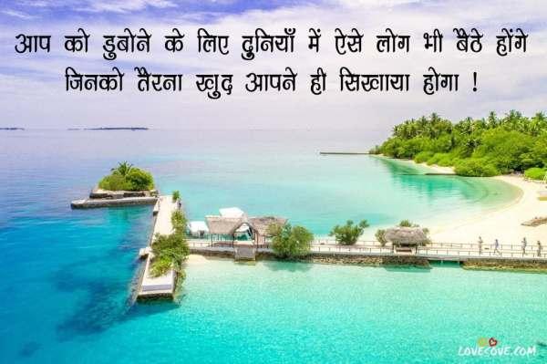 Zindagi status in hindi, life happy status hindi, life status for whatsapp in hindi, heart touching status in hindi true life status
