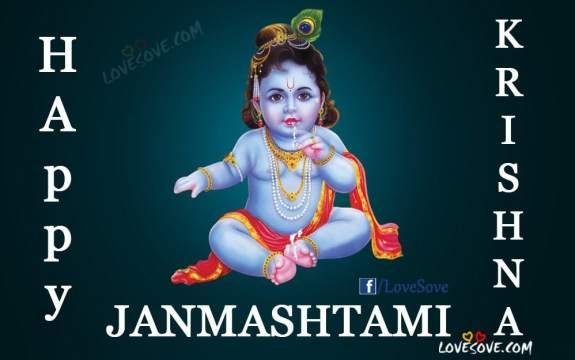 Best Happy Krishna Janmashtami Shayari, Wishes, Quotes, Images
