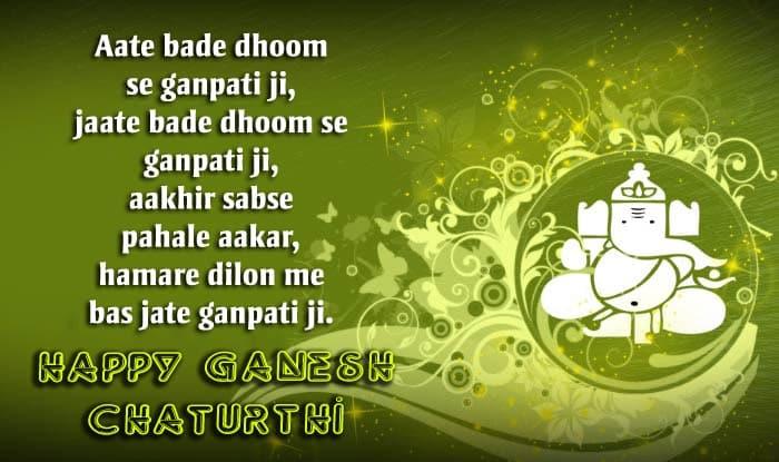 ganesh chaturthi fb status in hindi, fb status for ganesh chaturthi in hindi, ganesh ji status hindi, ganesh status hindi