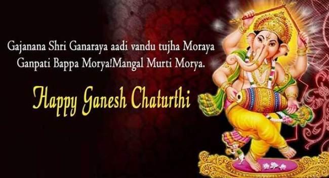 quotes on ganesh vandana in hindi, Ganesh Chaturthi Quotes in Hindi, lines for ganesh chaturthi, thoughts on lord ganesha