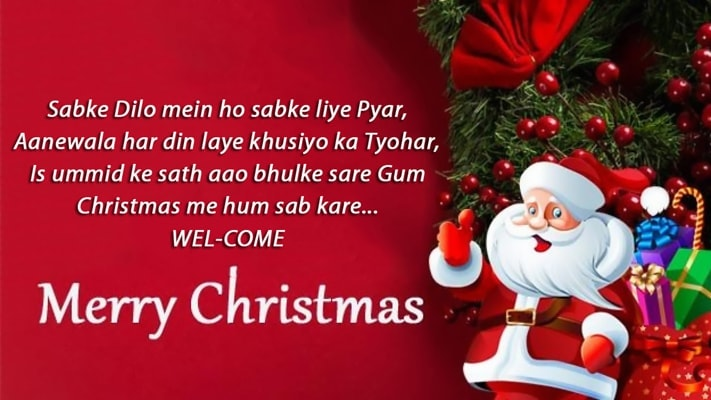 happy christmas shayari image, Happy christmas shayari image, Hindi fb status for Christmas, merry christmas attitude status in hindi, merry christmas day for love status hindi, merry christmas i love you, merry christmas images in Hindi